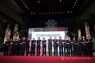 Twelfth East Asia Summit - Image: 12th East Asia Summit (5)