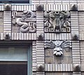 130 East 25th Street ornamentation right.jpg