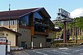 161223 Togendai Station Hakone Japan02s3.jpg