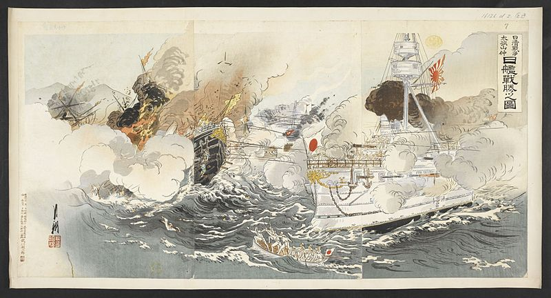 File:16126.d.3(25)-A Japanese warship is victorious in the battle off Dagu Mountain during the Sino-Japanese War.jpg