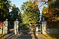 171103 Iwate University Morioka Iwate pref Japan14n.jpg