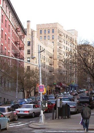 Hudson Heights, Manhattan - Hudson Heights is known for its hills. Looking east up 181st Street from Plaza Lafayette