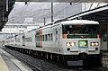 185 B4 Hamakaiji Kamisuwa 20120414.jpg