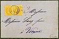 1872 2sld pair gelborange Constantinopel Vienne Mi1I.jpg