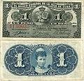 1896 BancoEspañolCuba 1peso.jpg