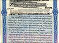 1910. Новороссийское общество NRC002.jpg
