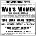 1917 BowdoinSqTheatre BostonDailyGlobe Feb21.png