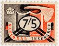 1951 QE2 NI 7s5d.jpg