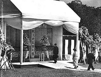 National Memorial Service for War Dead - The first ceremony held on May 2, 1952