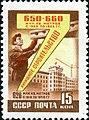 1959 CPA 2342.jpg