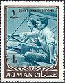 1964 stamp of Ajman JFK 4a.jpg
