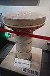 1980洲际导弹备用数据回收舱.jpg