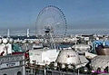 1989年横浜博覧会会場風景.jpg