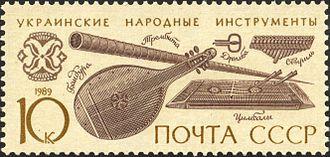 Music of Ukraine - Soviet postage stamp depicting traditional Ukrainian musical instruments