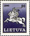 1991-lithuania-Mi466.jpg