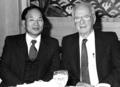 1994년 이스라엘 총리 이츠하크 라빈 방한, 한국과 이스라엘 문화계에 기여한 공로에 대한 감사표창장을 받은 류태영.png
