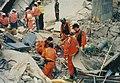 19950629삼풍백화점 붕괴 사고87.jpg