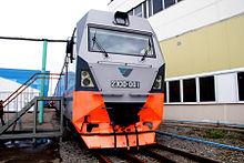 Электропоезд ЭД4М-0500.