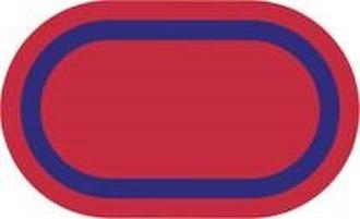 2nd Battalion, 377th Field Artillery Regiment - Image: 2 377oval