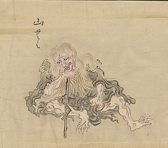Yama-uba - Yamamba (山むば) from Bakemono no e (化物之繪, c. 1700), Harry F. Bruning Collection of Japanese Books and Manuscripts, L. Tom Perry Special Collections, Harold B. Lee Library, Brigham Young University.