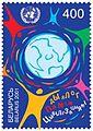 2001. Stamp of Belarus 0426.jpg