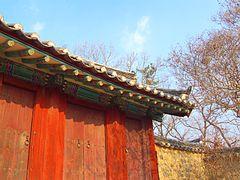 2008-Korea-Gyeongju-Yangdong Village-07.jpg