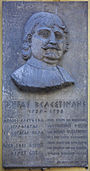 2008.06.30.RigasVelestinlis1757-1798.Rotenturm-Str21.WienA.JPG