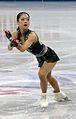 2012-12 Final Grand Prix 2d 125 Akiko Suzuki.JPG