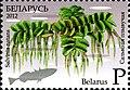 2012. Stamp of Belarus 13-2012-04-m2.jpg