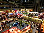2013TIBE Day5 Hall1 Birdview 20130203d.JPG