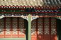 2014.08.17.162151 Prince Gong's Mansion Beijing.jpg