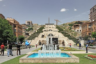 Cafesjian Museum of Art - The Cafesjian Center for the Arts situated in and around the Yerevan Cascade