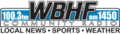 2015-WBHF-Logo-clear-300x86.png
