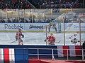 2015 NHL Winter Classic IMG 8034 (16135034499).jpg