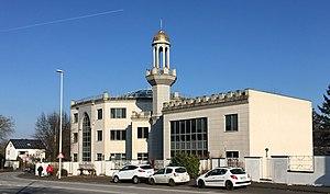 King Fahd Academy (Germany) - King Fahd Academy in Bonn
