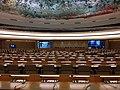 2017 UN Geneva Open Day Room HRAC 01.jpg