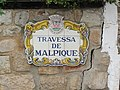 2018-03-07 Street name sign, Travessa do Malpique, Albufeira.JPG