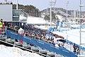 2018 Paralympics Alpensia Biathlon Centre 3.jpg