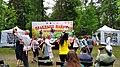 "2021-06-13 Peledysh payrem (Mari ""Flower Festival"") 47.jpg"
