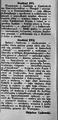 23 Wiadomości Literackie 5 XII 1937 nr 50 (736) p0002.png