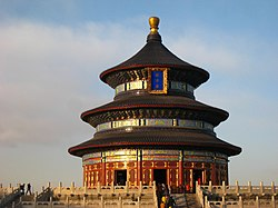2 Temple of Heaven.jpg