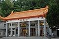 315, Taiwan, 新竹縣峨眉鄉湖光村 - panoramio (49).jpg