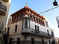 354 Casa Alsina Roig, cantonada c. Abell - riera Buscarons (Canet de Mar).JPG