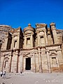 35 Petra Monastery Trail - The Monastery - panoramio.jpg