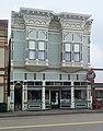 362 Main Ferndale CA.jpg