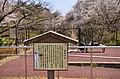 3 Chome Shimoyugi, Hachiōji-shi, Tōkyō-to 192-0372, Japan - panoramio (3).jpg