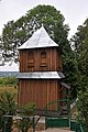 46-236-0016 Dmytrovychi Wooden Belfry RB.jpg