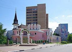 4 (site 1) Sharapovskaya Street, Mytishchi.jpg