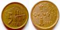 5 pesetas 1995 asturias.png