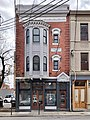 5th Street, Covington, KY (49661829671).jpg